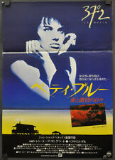 BETTY BLUE 1987 ORIG. JAPANESE 20X29 MOVIE POSTER JEAN-HUGUES ANGLADE
