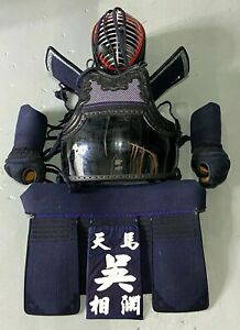 Japanese Kendo Armor Set With Storage Travel Bag