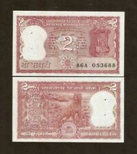 INDIA 2 RUPEES P53A d 1985 TIGER UNC RNM B LETTER ANIMAL CURRENCY MONEY BANKNOTE