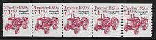 US Scott #2127b, Plate #1 Coil 1989 Tractor FVF MNH