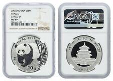 10 Yuan China 2001  Panda Large D NGC MS69