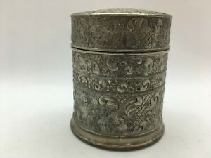 Silver on Copper Repousse and Chasing Silk Lined Cannister, Betel Nut Box? Japan