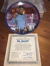 Star Trek Original Dr. McCoy Medical Officer Hamilton Collection Plate 1624A