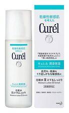 Kao Curel Facial Lotion III for sensitive skin (Enrich) - 150ml F/S Japan