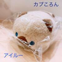 Biohazard Leon Capcorom Plush Toy Capcom Store Tokyo Game Anime Manga Japan F//S