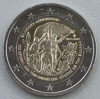 2 Euro Griechenland 2013 Vereinigung mit Kreta unz