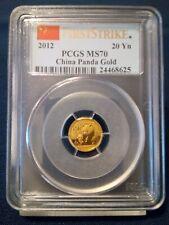 2012 PCGS China Gold Panda MS70, 20 Yuan | First Strike