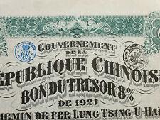 Chemin de Fer Lung-Tsing-U-Haï - Chine - Bon du Trésor 1921