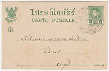 THAILAND SIAM. Rama VIII 3 satang Postal Card, thick card, nice postmark
