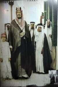 SAUDI ARABIA Sticker الملك عبد العزيز واولاده