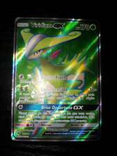 Viridium gx full art 197/214