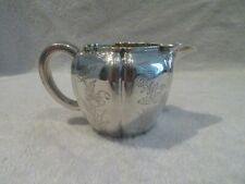 Magnificent 1900 art nouveau french sterling silver creamer (for 2) Odiot knight