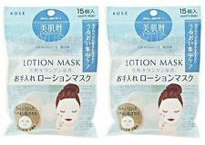 Kose Bihada Goyomi Compressed Dry Pill Lotion Mask with Case JAPAN 30 pcs