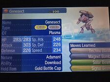 Pokemon Sun Moon 6IV Event Plasma Genesect Pokemon Guide with Gold Bottle Cap