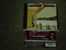 Stevie Wonder Innervisions Japan CD