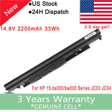 Battery For HP Notebook 15-BS 17-BS 15Q-BU 15G-BR 17-AK 15-BW 15Q-BY Series