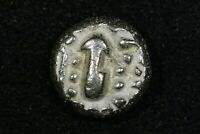 """CHALUKYA EMPIRE 11th CENTURY A.D. SILVER """"HEAVEN & HELL"""" DRACHM"""