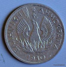 Grèce  1930  Nickel  5 Drachmen phénix Km71 aca95