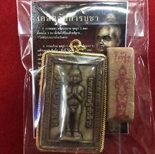 Set AI Kai Pendant Incense Kuman Thong Wat Jedee Talisman Lucky Rich Thai Amulet