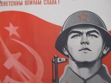 Vintage Poster- SOVIET UNION COLD WAR PROPA POSTER 2