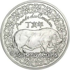 France 2007 Year of the Pig Chinese Lunar Zodiac 1/4 Euro Silver Quarter