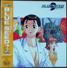 "1995 ""NM Laserdisc"" Blue Seed Vol.03 KILA 120 ブルーシード Burū Shīdo"