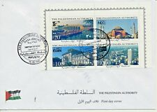 PALESTINIAN AUTHORITY 1996 ESSEN EXHIBIT STAMPS FDC
