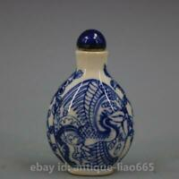 "2.7/"" Chinese Blue White Porcelain Phoenix Bird Flower Pattern Small Snuff Bottle"