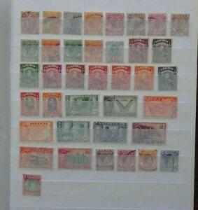 Malaya range Sarawak 1947 values to 25c 1950 values to 25c Singapore 1948 $2