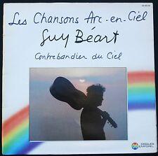 GUY BEART 33T LP TEMPOREL GB00036 Les Chansons Arc en Ciel DISQUE NEUF / MINT