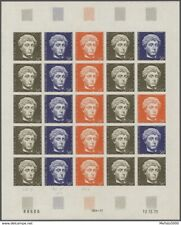 Niger PA204 full sheet 25 color proofs 1973 Art Sculpture.