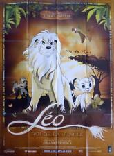 KIMBA THE WHITE LION - JUNGLE EMPEROR - MANGA - LARGE MOVIE POSTER