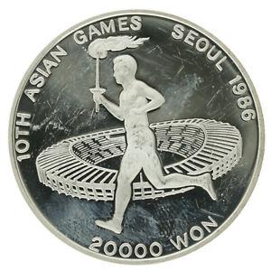 South Korea - Silver 20000 Won Coin - 'Seoul Arena' - 1986 - Proof