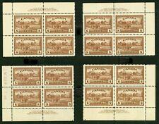 Canada   1946  Unitrade # 268  Mint Lightly Hinged Plate 1 Block Set
