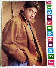 Rare Vintage Bollywood Poster - Jugal Hansraj - 16 inch X 21 inch