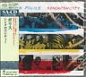 THE POLICE-SYNCRONICITY-JAPAN SHM-SACD G88