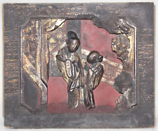 Chinese Late Qing (1900-1910) Hand Carved Shadow Box Women in Garden Scene Panel