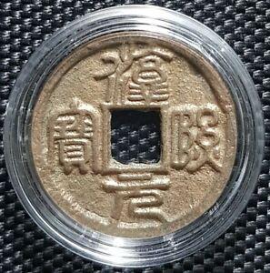 """RARE 1174 CHINA South Song Dynasty""""CHUN XI YUAN BAO""""Rev""""LI"""" Ø27mm(+1 coin)#13982"""