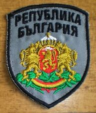Bulgarian Army Air Force Camouflage Uniform PATCH