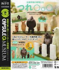 kaiyodo. animals of Kunio Sato Gashapon 5set mascot capsule Figures Complete set