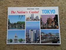 .2.JAPAN.POSTCARDS.THE NATION'S CAPITALTOKYO PLUS SUSHI..POSTED 1998.