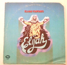 Elijah Fanfares (1973 MCA Sample Copy Playtested Promo LP 377 Al Kooper)