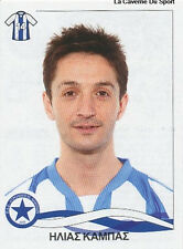 N°087 PLAYER ATROMITOS STICKER PANINI GREEK GREECE LEAGUE 2010