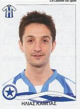 N°087 KAMPAS ILIAS ATROMITOS.FC STICKER PANINI GREEK GREECE LEAGUE 2010