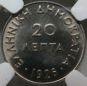 GREECE 20 lepta 1926 NGC MS 64 UNC Athena