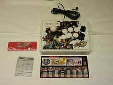 Street Fighter IV Collector's Limited Edition Arcade Fightstick Playstation 3