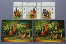 2001 Malaysia Birds --- Bantams 3v + MS + Overprint MS Phila Nippon (Lot C) Mint