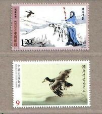 China 2014-9 + Taiwan Joint Issue Swan Goose Carries Message Stamps 鴻雁傳書