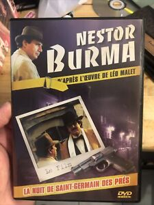 NESTOR BURMA - GUY MARCHAND - L'INTEGRALE LEO MALET - 37 DVD