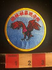 Red Hawk - Believed To Be Martial Arts Related Patch 01Rn